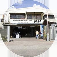 חנות המפעל סגנון