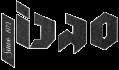 סגנון – פרזול דקורטיבי, נגללים ושערים חשמליים