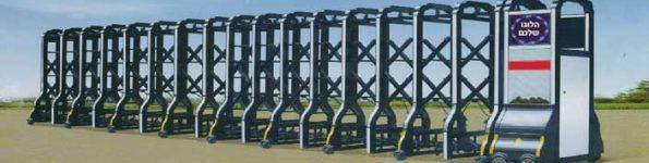 modular-gate3